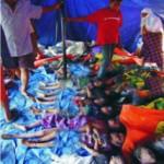 برمايي مسلمانان ۱
