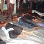 برمايي مسلمانان ۷