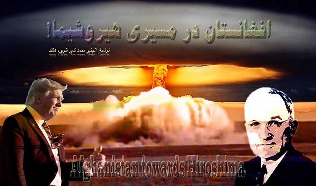 Afghanistan towards Hiroshima